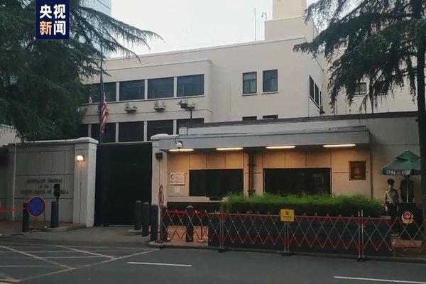 Video lãnh sự quán Mỹ tại Thành Đô hạ quốc kỳ