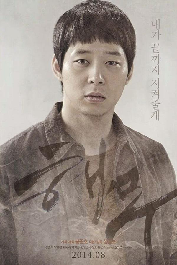Dàn sao 'Chuyện tình ở Sungkyunkwan' sau 10 năm: Kẻ tù tội, người cực hot