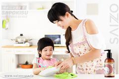Saizo Việt Nam - nguồn vốn Nhật, nguyên liệu sẵn có ở Việt Nam
