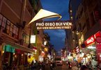 Vietnam to pilot night-time economic activities in 10 major cities