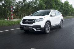 Honda CR-V 2020 Phiên bản mới - khai phá giác quan thứ sáu