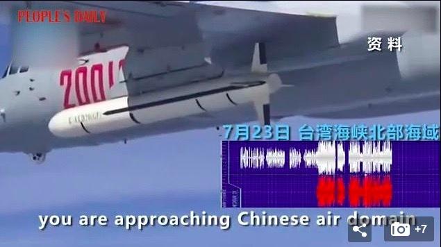 """Công bố bằng chứng Mỹ, Trung """"chạm trán"""" trên không"""