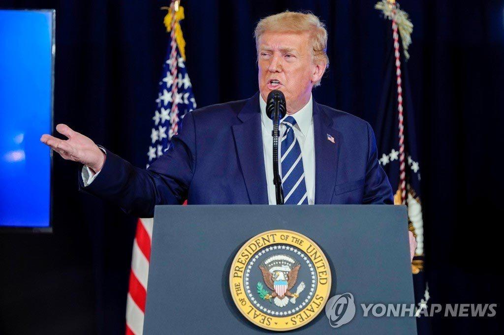 Ông Trump tuyên bố sẽ đạt thỏa thuận với Triều Tiên nếu tái cử