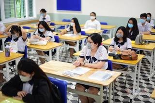 Điểm chuẩn các trường thành viên của ĐH Quốc gia Hà Nội năm 2020
