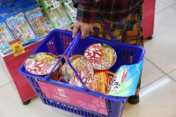 Cơ hội mua hàng Nhật chỉ từ 9.000 đồng