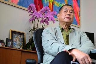 'Vua truyền thông' Hong Kong bị bắt theo luật an ninh quốc gia