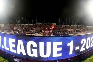 V.League to resume next month