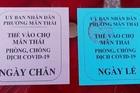 Từ 12/8 người dân ở Đà Nẵng nhận thẻ đi chợ 3 ngày một lần