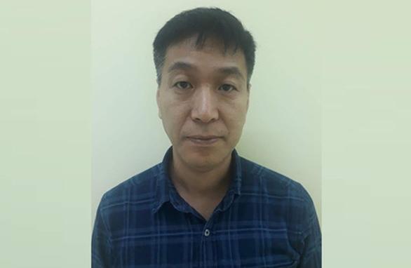 Korean man arrested for swindling $3.5 million from investors