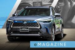 Toyota Corolla Cross gây bất ngờ với công nghệ 'khủng', giá hấp dẫn