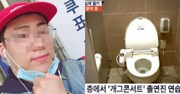 Diễn viên hài thừa nhận đặt camera quay lén vệ sinh nữ đài KBS