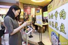 Nhà hàng Trung Quốc gợi ý khách đo cân nặng trước khi gọi món