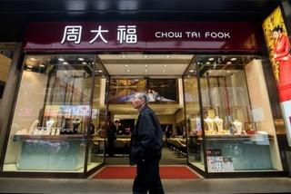 Hàng Hong Kong tìm lối thoát khi bị dán mác 'Made in China'