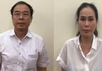 Ông Nguyễn Thành Tài sắp hầu tòa vụ gây thất thoát gần 2.000 tỷ