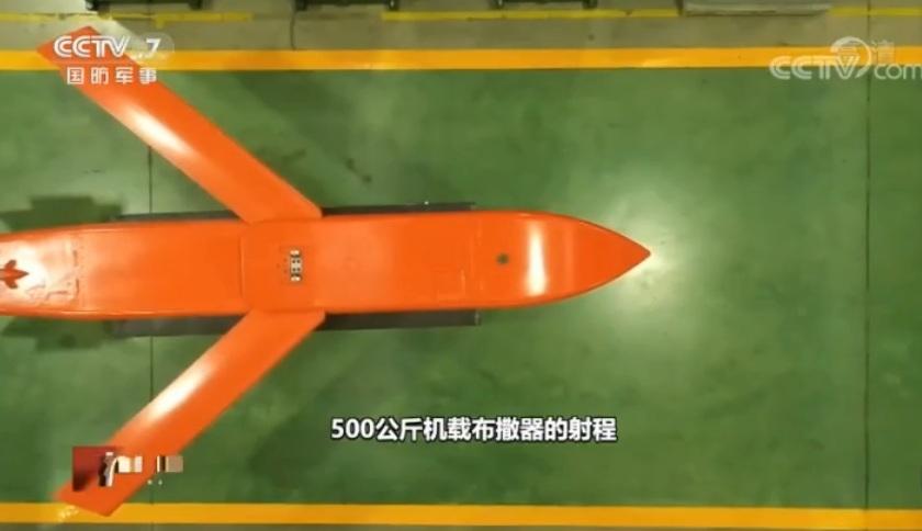 Trung Quốc hé lộ 'bom lượn' đủ sức làm tê liệt toàn bộ sân bay