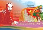Phát hành tem bưu chính tôn vinh lực lượng Công an nhân dân