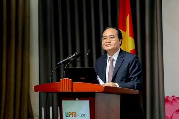 vietnam universities,vietnam higher education