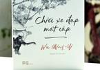 Tiểu thuyết con tìm cha trong thời kỳ lịch sử Đài Loan biến động