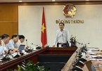 Ministry scraps single power price proposal