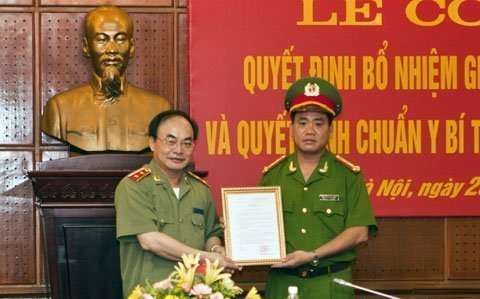 Nguyen Duc Chung,corruption,party officials