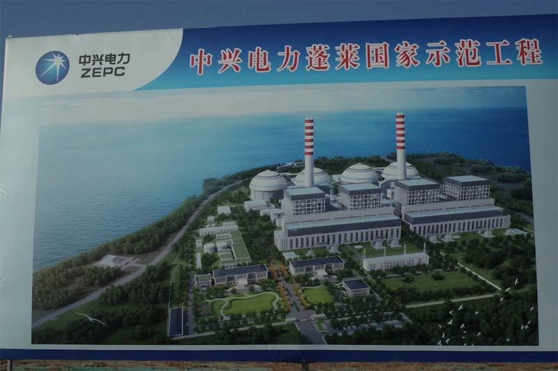 Lý do 'cơn sốt điện than' của Trung Quốc gây hại nhiều hơn lợi