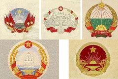 Triển lãm các mẫu phác thảo Quốc huy Việt Nam