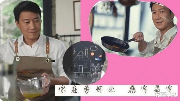 Tài tử Lê Minh viết bài hát, làm MV tặng con gái 2 tuổi