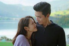Son Ye Jin và Huyn Bin giàu cỡ nào nếu về chung một nhà?