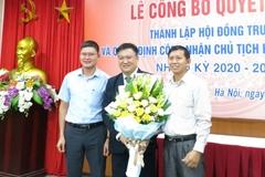 Thành lập và công nhận chủ tịch Hội đồng trường ĐH Công đoàn