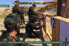 Những môn thi ít được để ý tại Army Games 2020