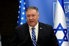 Ngoại trưởng Mỹ bị điều tra vì bài phát biểu ghi hình ở Israel