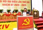 Ông Trần Sỹ Thanh được bầu làm Bí thư Đảng ủy Văn phòng Quốc hội