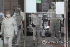 Quốc hội Hàn tạm dừng hoạt động vì ca Covid-19 trong trụ sở
