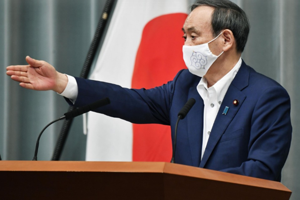 Japan condemns actions that increase tensions in East Sea