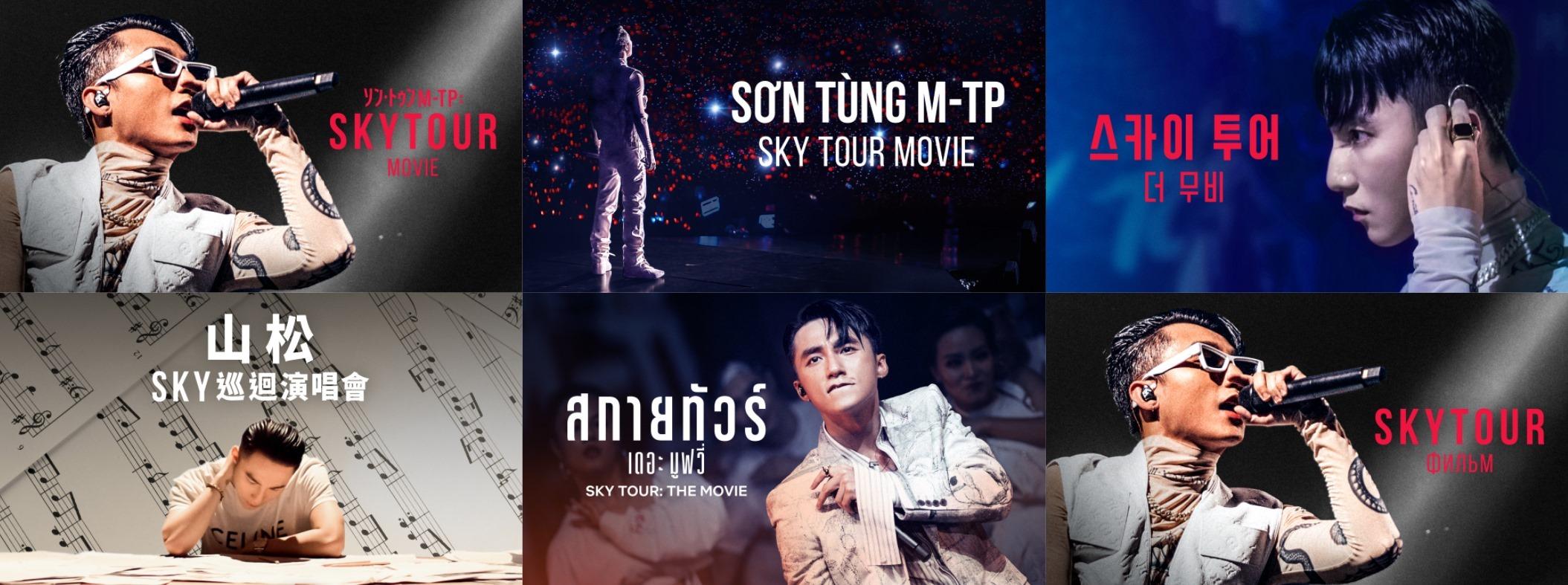 Phim của Sơn Tùng M-TP được phát hành tại 190 quốc gia