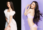 Thí sinh Hoa hậu Việt Nam 2020 bị ép cưới năm 17 tuổi