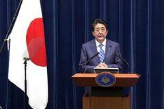 Thủ tướng Nhật chính thức tuyên bố từ chức