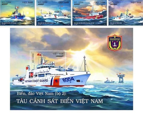 Stamp collection featuring national sea and islands launched
