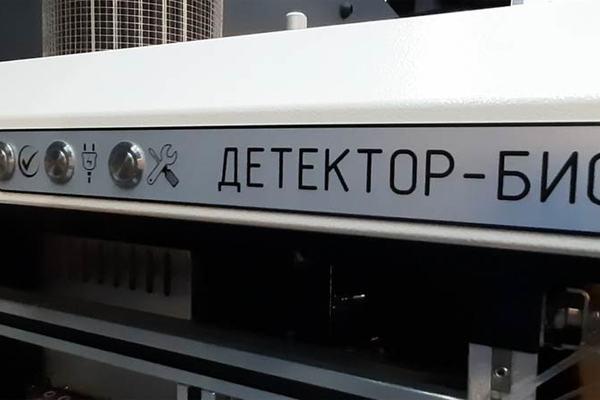 Nga công bố thiết bị phát hiện Covid-19 trong không khí