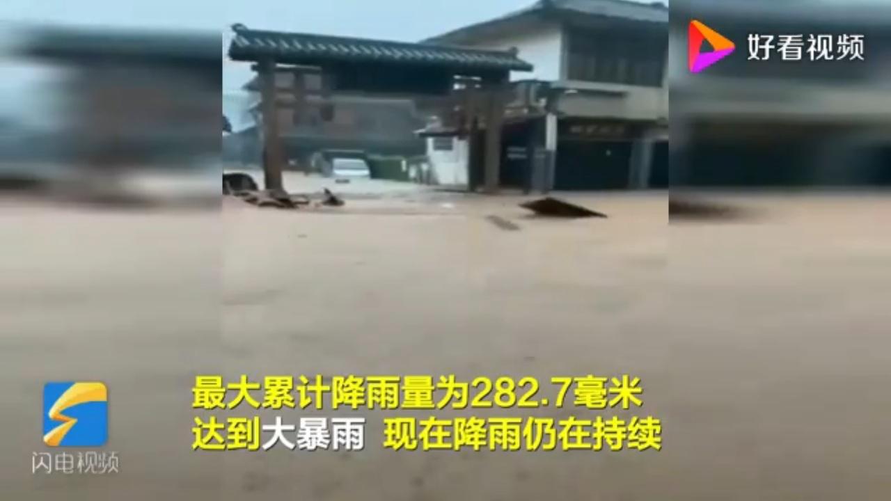 Thị trấn Trung Quốc 2.000 năm tuổi bất ngờ hứng lũ quét