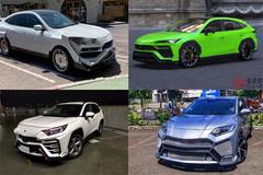 """Loạt xe phổ thông độ """"nhái"""" siêu SUV triệu đô Lamborghini Urus"""