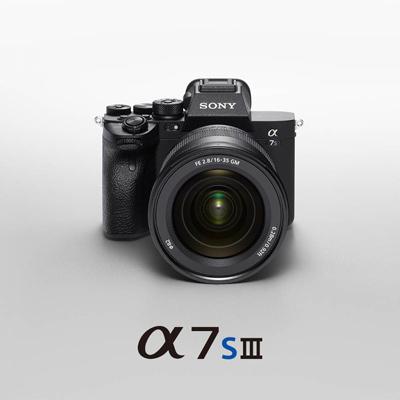 Sony Alpha 7S III - nâng tầm hình ảnh, chinh phục mọi thử thách