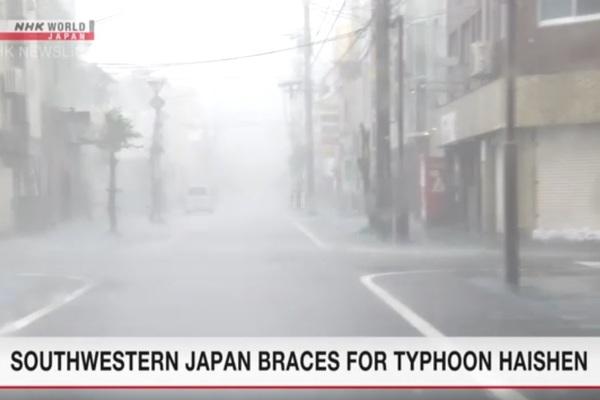 Nhật Bản sắp 'đón' bão rất mạnh