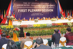 AIPA-41: AIPA-35 adopted many initiatives related to ASEAN community building