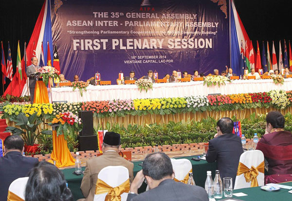 AIPA-41,ASEAN,National assembly