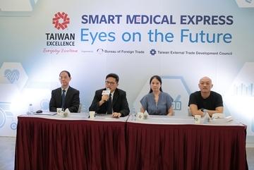 Trình làng 4 sản phẩm nhãn khoa thông minh của Đài Loan