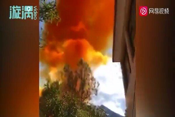 Video tên lửa đẩy vệ tinh Trung Quốc rơi xuống thôn, dân làng hoảng hốt