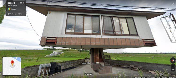 'Nhà nấm' ở Nhật gây sốt vì thiết kế dị thường