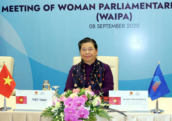 AIPA 41: Meeting of Women Parliamentarians of AIPA (WAIPA)