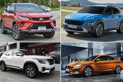 Loạt ô tô mới đậm chất công nghệ vừa ra mắt tại châu Á